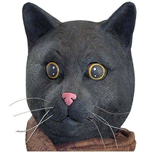 BigMouth-Inc-Black-Jack-The-Cat-Mask-0