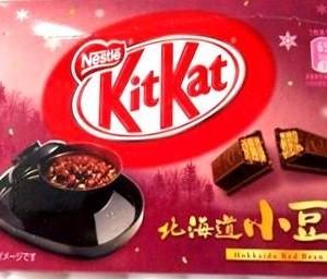 Japanese-Kit-Kat-Hokkaido-Red-Bean-Mini-348-G-0
