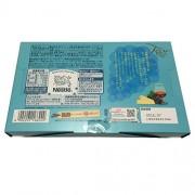 Japanese-Kit-Kat-Rum-Raisin-Chocolate-Box-52oz-12-Mini-Bar-0-0
