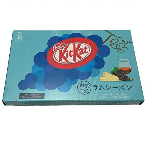 Japanese-Kit-Kat-Rum-Raisin-Chocolate-Box-52oz-12-Mini-Bar-0