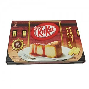 Japanese-Kit-Kat-Strawberry-Cheese-Cake-Chocolate-Box-52oz-12-Mini-Bar-0
