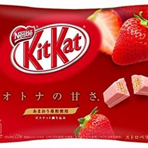 Japanese-Kit-Kat-Strawberry-Flavor-514-Oz-0