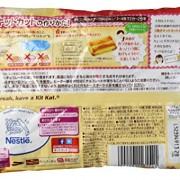 Nestle-Kit-Kat-Baked-Sweet-Potato-Taste-0-0