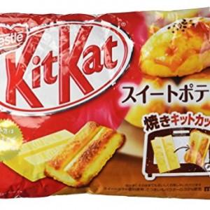 Nestle-Kit-Kat-Baked-Sweet-Potato-Taste-0