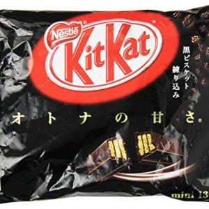 Nestle-Nestle-Kitkat-Otona-Bag-Cookies-Snack-Bag-Dark-Chocolate-53-Ounce-0
