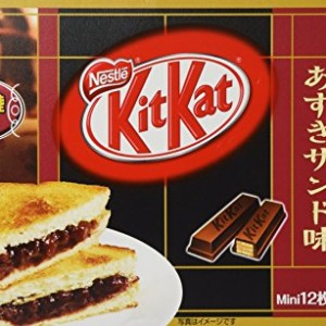 Japanese-Kit-Kat-Azuki-Bean-Sweet-Bean-Jelly-Chocolate-Box-52oz-12-Mini-Bar-0