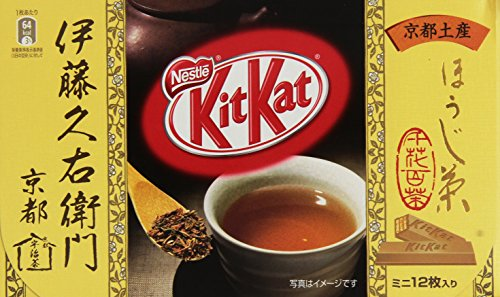 Japanese-Kit-Kat-Houjicha-Roasted-Green-Tea-Chocolate-Box-52oz-12-Mini-Bar-0