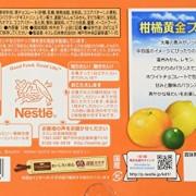 Japanese-Kit-Kat-Kankitsu-Citrus-Mix-Chocolate-Box-52oz-12-Mini-Bar-0-0