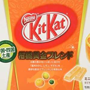 Japanese-Kit-Kat-Kankitsu-Citrus-Mix-Chocolate-Box-52oz-12-Mini-Bar-0