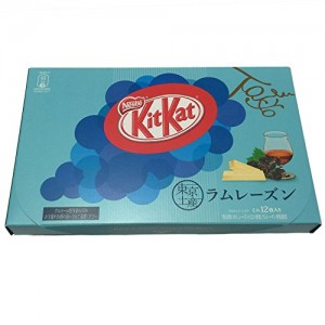 Japanese-Kit-Kat-Rum-Raisin-Chocolate-Box-52oz-12-Mini-Bar-0