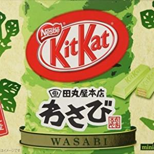 Japanese-Kit-Kat-Wasabi-Chocolate-Box-52oz-12-Mini-Bar-0