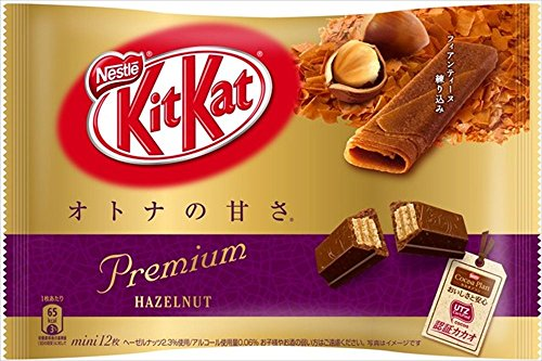 Nestle-Kit-Kat-Premium-Hazelnut-Flavor-0