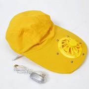 Thanko-USB-Shield-Mask-with-Fan-USPOLBLK-0-6