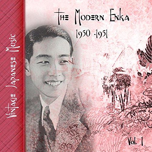 Vintage-Japanese-Music-The-Modern-Enka-Vol-1-1950-1951-0
